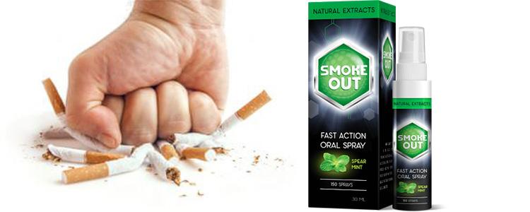 Nu Smoke Out spray romania fapt funcționează? Este eficace?