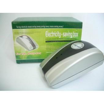 Cum departamentul Electricity Saving Box emag? Care este prețul?