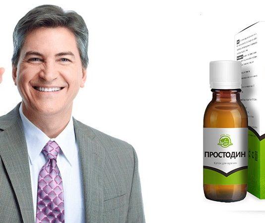 Prostodin