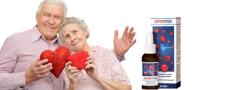Cum se folosește Gipertox farmacii? Efectele utilizării produsului. Efecte secundare.